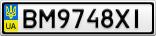 Номерной знак - BM9748XI