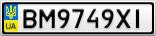 Номерной знак - BM9749XI