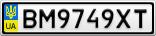 Номерной знак - BM9749XT