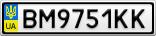 Номерной знак - BM9751KK