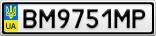 Номерной знак - BM9751MP