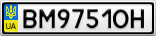 Номерной знак - BM9751OH