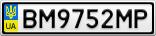 Номерной знак - BM9752MP