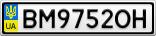 Номерной знак - BM9752OH