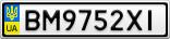 Номерной знак - BM9752XI