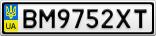 Номерной знак - BM9752XT