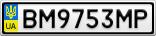 Номерной знак - BM9753MP
