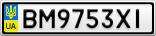 Номерной знак - BM9753XI