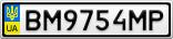 Номерной знак - BM9754MP