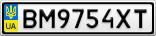 Номерной знак - BM9754XT