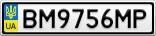 Номерной знак - BM9756MP