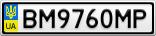 Номерной знак - BM9760MP