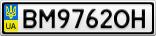 Номерной знак - BM9762OH
