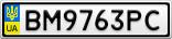 Номерной знак - BM9763PC