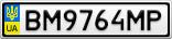 Номерной знак - BM9764MP