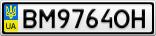 Номерной знак - BM9764OH