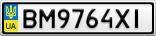 Номерной знак - BM9764XI