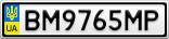 Номерной знак - BM9765MP