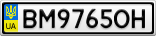 Номерной знак - BM9765OH