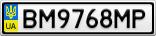 Номерной знак - BM9768MP