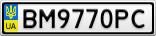 Номерной знак - BM9770PC