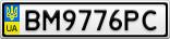 Номерной знак - BM9776PC
