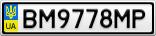 Номерной знак - BM9778MP