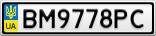 Номерной знак - BM9778PC