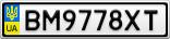 Номерной знак - BM9778XT