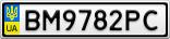 Номерной знак - BM9782PC
