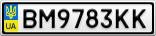 Номерной знак - BM9783KK