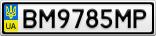 Номерной знак - BM9785MP