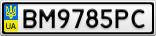Номерной знак - BM9785PC