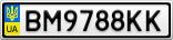 Номерной знак - BM9788KK