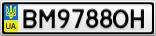 Номерной знак - BM9788OH