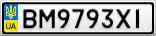 Номерной знак - BM9793XI