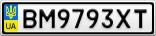 Номерной знак - BM9793XT