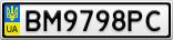 Номерной знак - BM9798PC