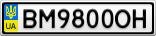 Номерной знак - BM9800OH