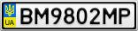 Номерной знак - BM9802MP