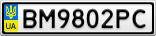 Номерной знак - BM9802PC