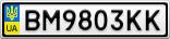 Номерной знак - BM9803KK