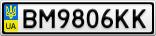Номерной знак - BM9806KK