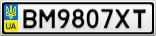 Номерной знак - BM9807XT