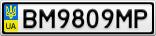 Номерной знак - BM9809MP