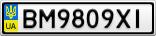 Номерной знак - BM9809XI