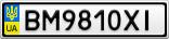 Номерной знак - BM9810XI