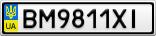 Номерной знак - BM9811XI