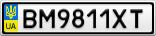 Номерной знак - BM9811XT