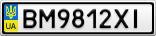 Номерной знак - BM9812XI